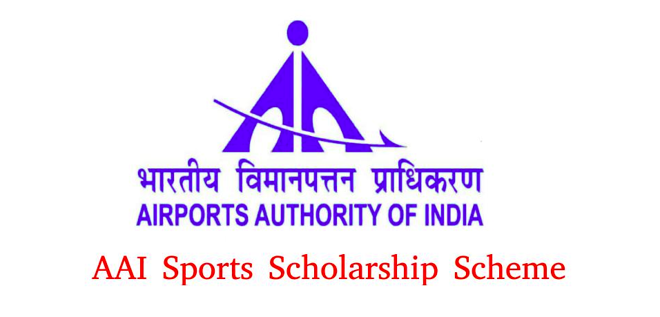 AAI Sports Scholarship Scheme