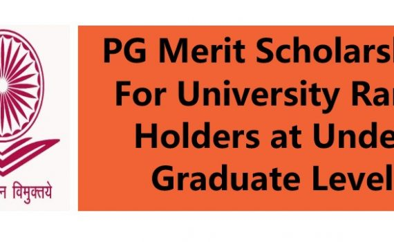 PG Merit Scholarship For University Rank Holders at Under Graduate Level
