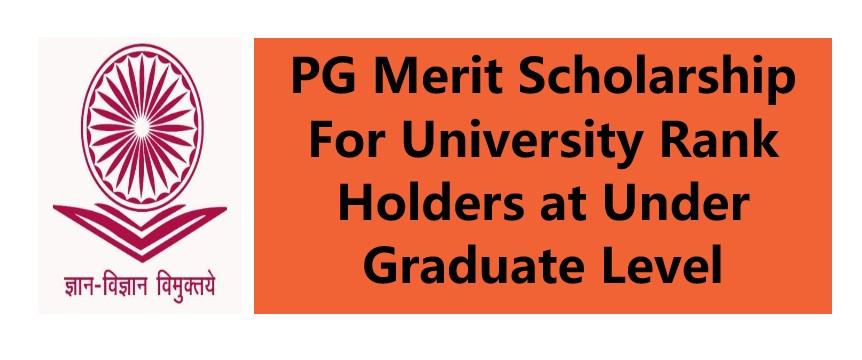 PG Merit Scholarship For University Rank Holders at Under Graduate Level