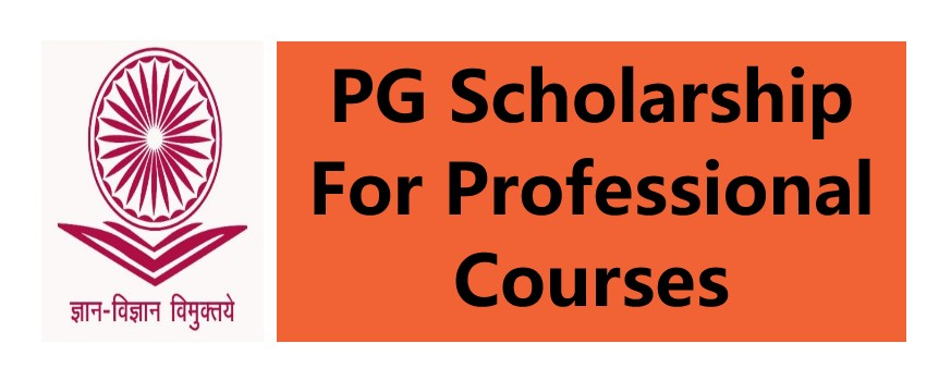 PG Scholarship For Professional Courses