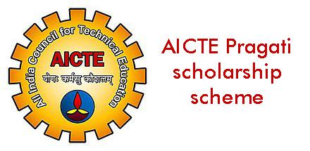 AICTE Pragati Scholarship Scheme