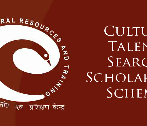 Cultural Talent Search Scholarship Scheme