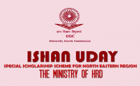 Ishan Uday Scholarship Scheme for North East Region Students