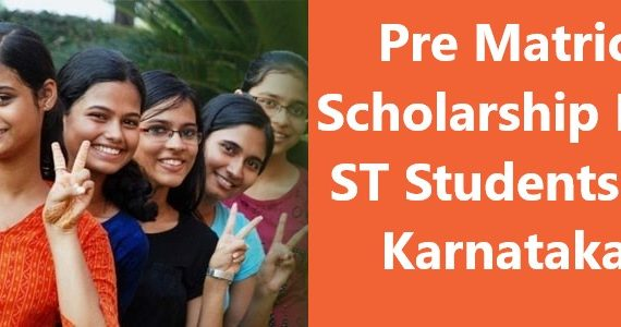 Pre Matric Scholarship For ST Students in Karnataka