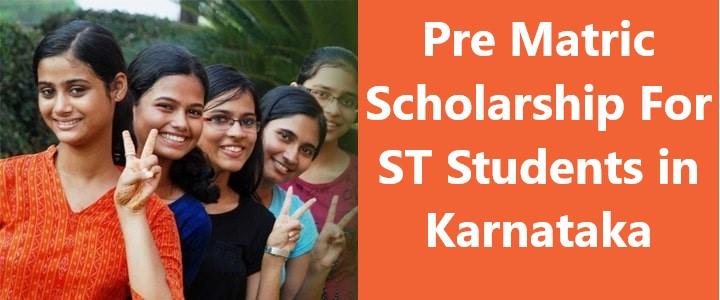 Pre Matric Scholarship For ST Students in Karnataka