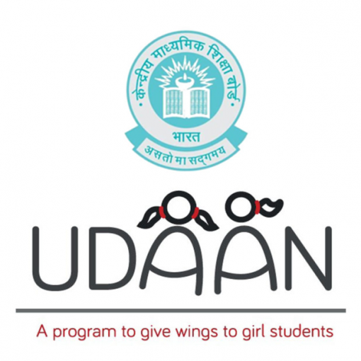 Udaan Scheme by CBSE