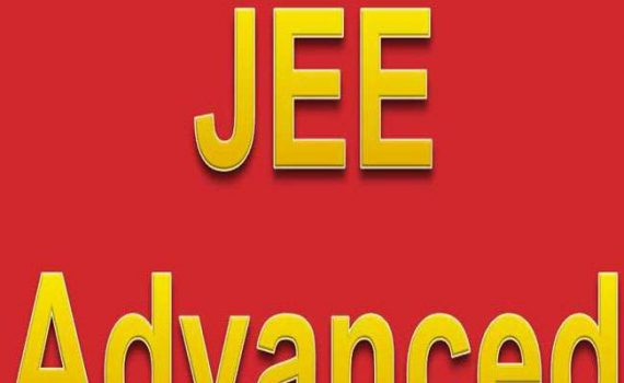 JEE Advance Icon